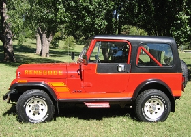 84-jeep-cj7-rouge